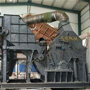 福建志庆废钢破碎机450型 矿山除尘设备价格