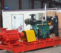 柴油机多级消防水泵