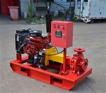 XBC-IS柴油机消防泵