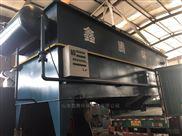 挂胶污水处理设备溶器气浮机叠螺机