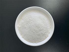 锌镍合金废水处理剂HMC-M3