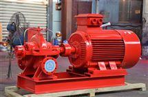 XBD-S单级双吸消防泵组