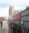 荆州工地围挡喷淋系统使用注意事项