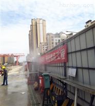 随州工地围挡喷淋系统厂房喷淋设备喷雾降尘