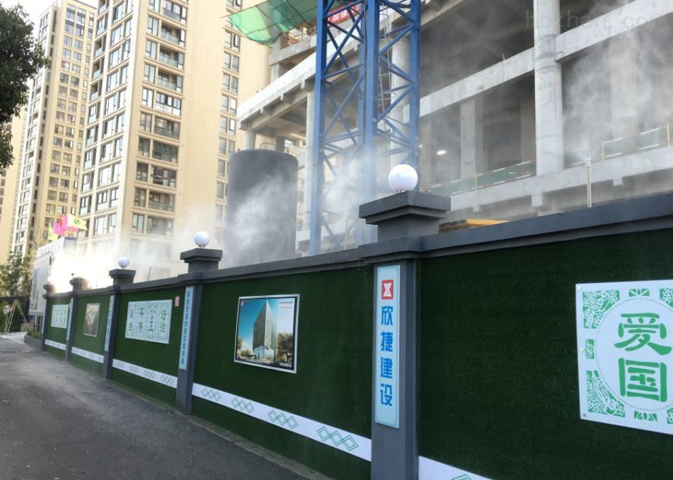 随州工地围挡喷淋商矼搅拌站喷淋治污减霾