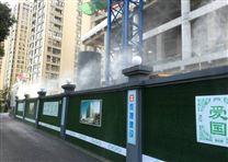 十堰围挡喷淋降尘系统厂房喷淋设备