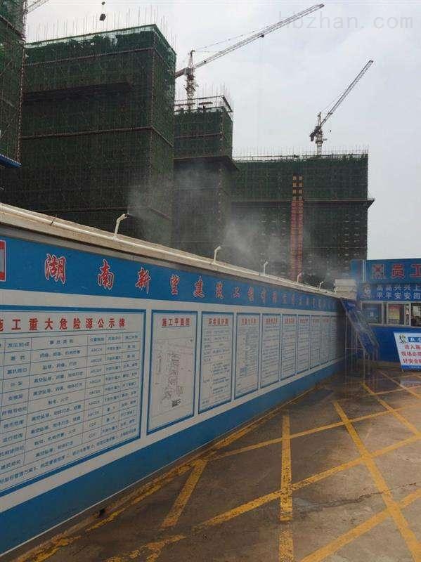 孝感围挡喷淋石料厂房喷淋系统自动喷雾