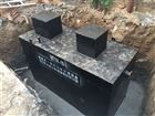 陕西污水处理一体化设备专业生产