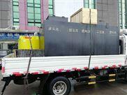 大型医院污水处理设备生产