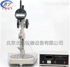 SYD-4985石油蜡针入度试验器