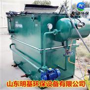 偃师市溶气气浮设备厂家