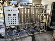 工業專用超純水裝置