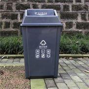 小型弹盖垃圾桶价格 55L塑料分类垃圾箱尺寸