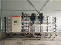 嘉兴水处理设备 嘉兴纯水设备 反渗透设备