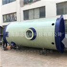 GRP玻璃钢一体化污水泵站生产厂家