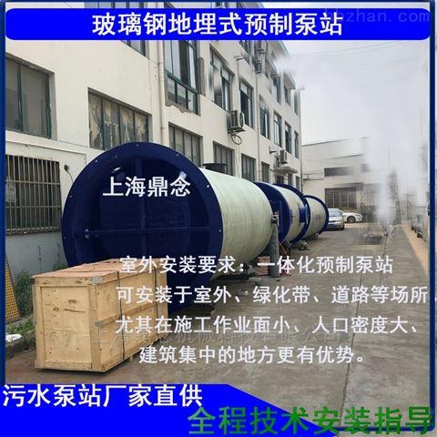 一体化地埋式排污泵站厂家定制现货出售