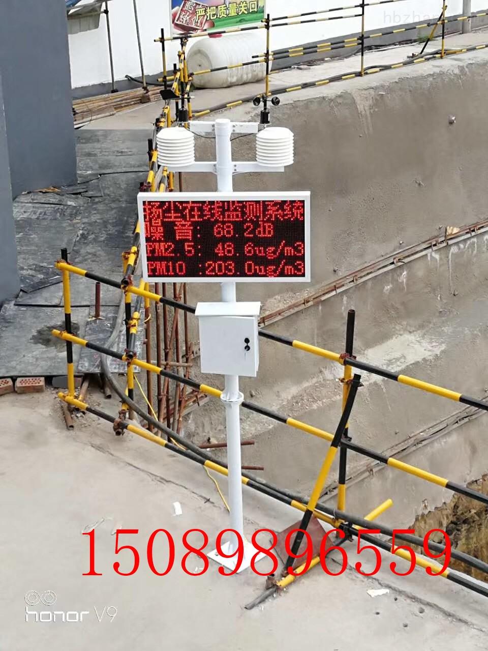 韶关扬尘噪音监测设备一环境监测系统多少钱