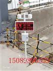 潮州建筑工地环境检测系统一煤场灰尘环保监测仪哪里有卖