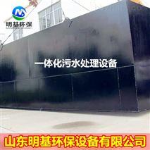 陆丰市一体化屠宰污水处理设备