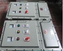 BXJ-1/63/380防爆检修电源箱