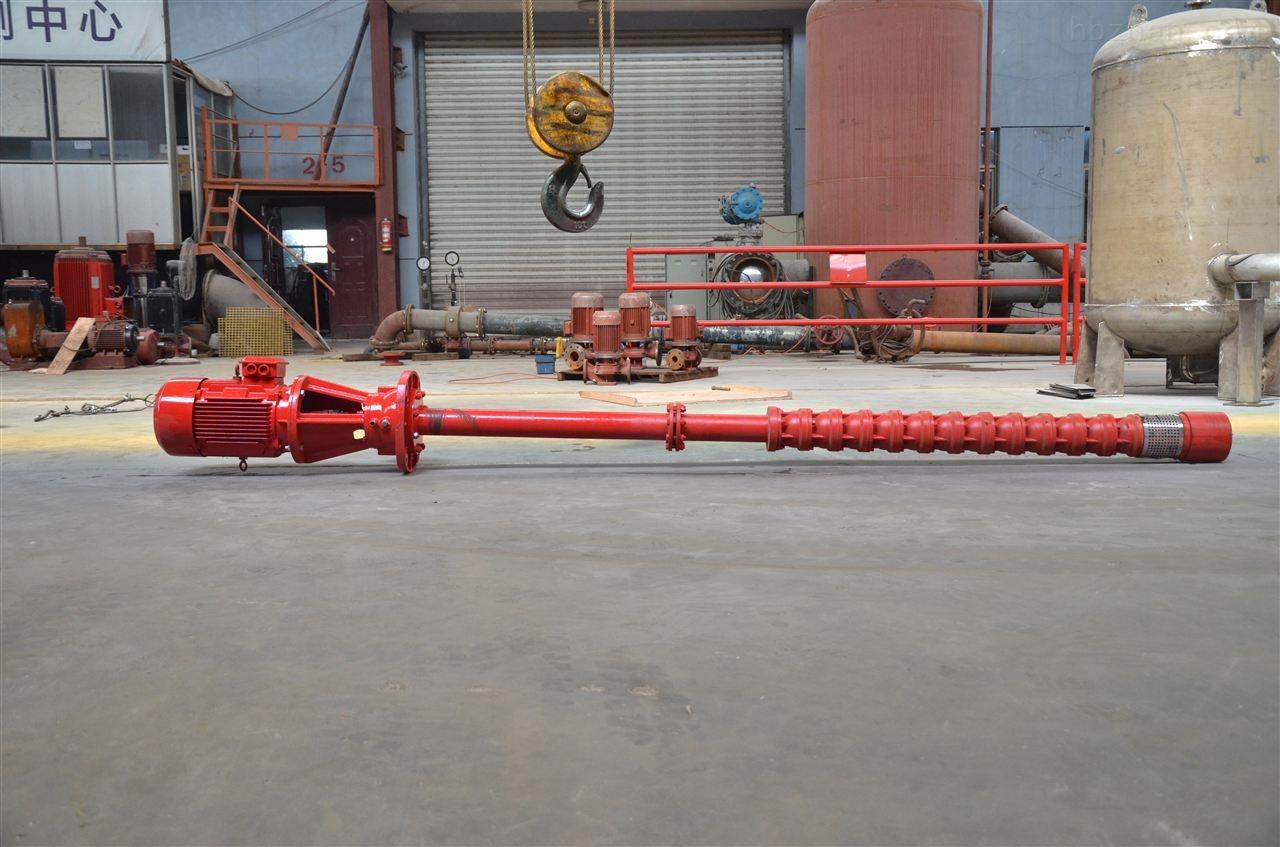 XBD型长轴消防泵