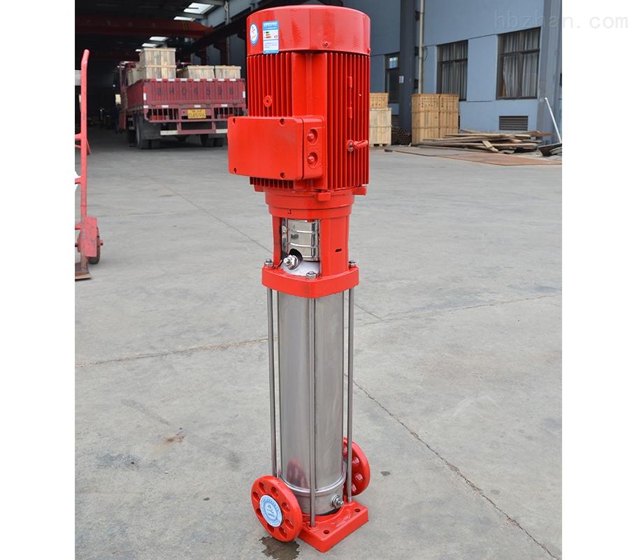 喜之泉3CF认证XBD-GDL立式多级消防泵