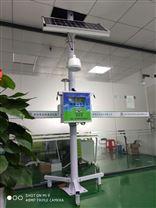 城镇居民区网格化微型空气环境监测站