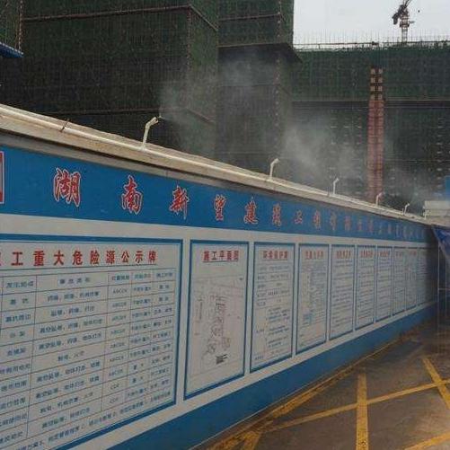 荆门围挡喷淋设备厂房喷淋降温系统效率高