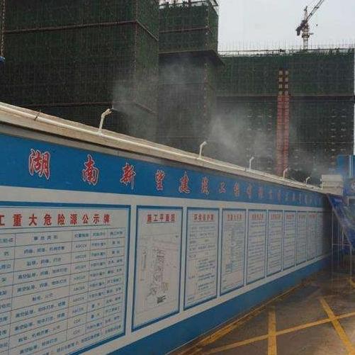 十堰围挡喷淋系统石料厂房喷淋设备除尘必备