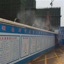 武汉工地围挡喷淋商矼搅拌站料厂喷淋射程远