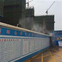 武汉围挡喷淋厂房喷淋设备专业水雾喷淋降尘
