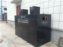 地埋小型一体化废水处理设备