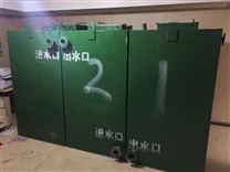 福建医院废水处理一体化设备生产