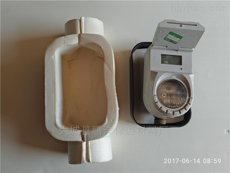 平式蚌埠家用水表防凍保溫棉