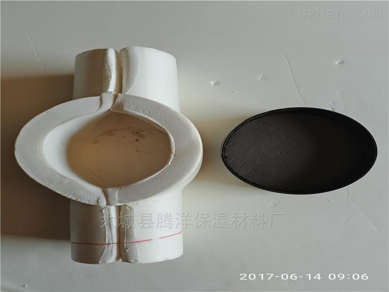 平式芜湖家用水表防冻保温棉
