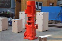 XBD-LG立式消防泵