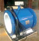 无锡专业生产分体式电磁流量计