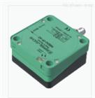NRB50-FP-A2-P3-V1中文描述:倍加福P+F感应式传感器