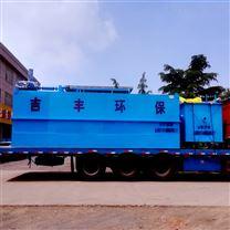 生活污水处理设备处理工艺
