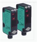 LD/31/LV31/73c/76a/136德国P+F对射型传感器:常用资料描述