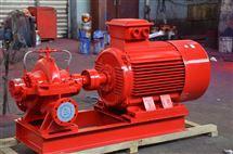 3C认证单级双吸消防泵组