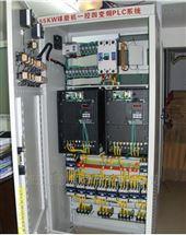 BSG不锈钢防爆配电柜