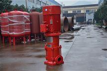 XBD-LG多级八大胜手机app消防水泵机