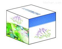 猪弓形体病毒抗体检测试剂盒