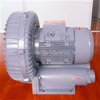 全风高压鼓风机-RB环形高压风机