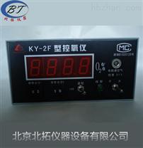 KY-2N1型氮气分析仪