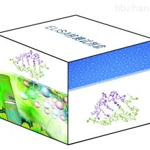 鸡C反应蛋白(CRP)ELISA试剂盒
