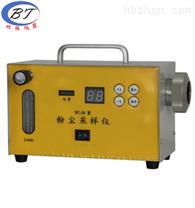 FC-1A粉塵采樣器圖片