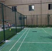 厂家供应体育球场护栏网A学校操场铁丝围网
