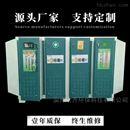 UV光氧活性炭催化一体机废气处理设备